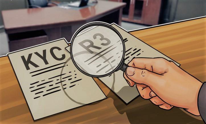البنوك والمنظمون يُكملون اختبار تطبيق اعرف عميلك على منصة بلوكتشين آر ثري