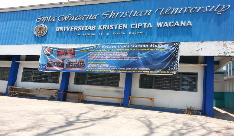 PENERIMAAN MAHASISWA BARU (UKCW) UNIVERSITAS KRISTEN CIPTA WACANA