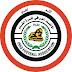 العراق يختار ماليزيا رسمياً لاقامة مباراة المنتخب الوطني امام السعودية