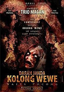 Download Film Darah Janda Kolong Wewe (2009) DVDRip Full Movie