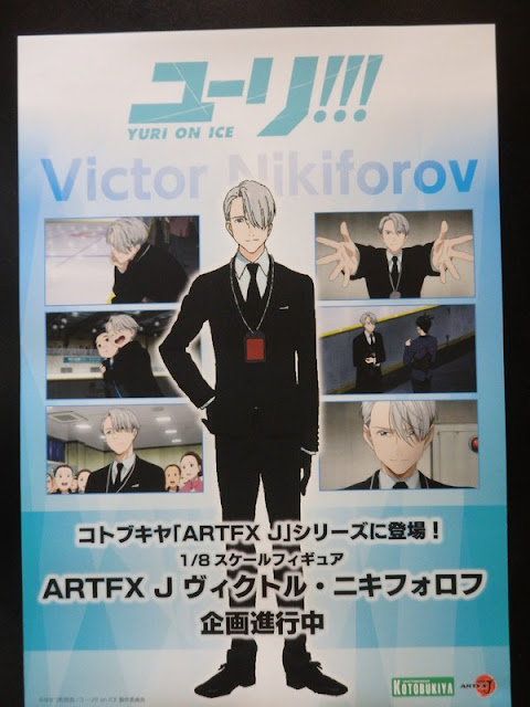 Yuri!!! on Ice – Victor Nikiforov