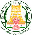 Tamil Development and Information Department Recruitment 2018 08 Supervisor Posts