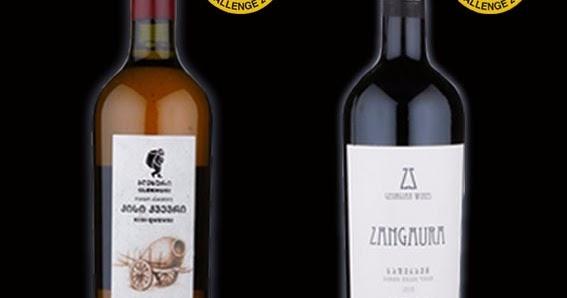 Georgian wines win National Trophies at International Wine Challenge 2018