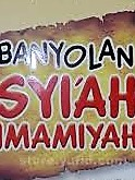 Hasan Dan Husain Telah Membatalkan Imamah Selamanya