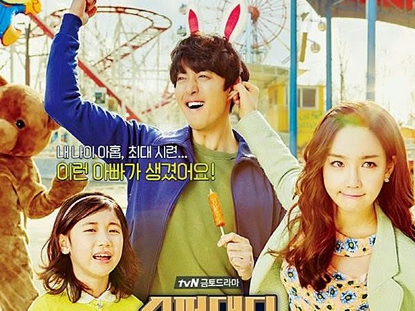 2015年韓劇 Super Daddy 烈 (資源缺損)線上看