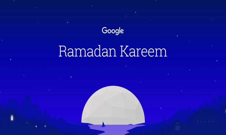 جوجل تهنئ المسلمين بإطلاقها مجموعة مزايا جديدة لهم بمناسبة شهر رمضان 2018