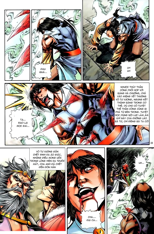 Đại Hiệp Truyền Kỳ (Thần Châu Hậu Truyện) chap 51 - Trang 17