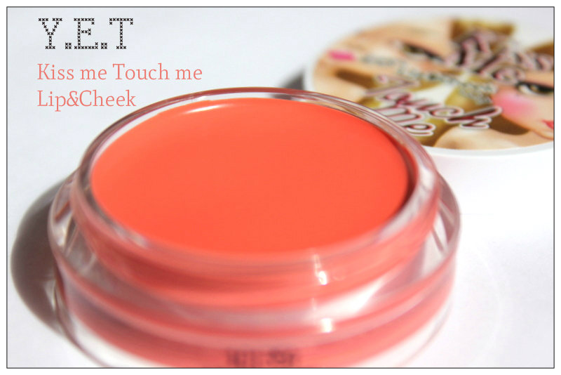 Review: Y.E.T, Kiss me Touch me Lip&Cheek, 03 Mango