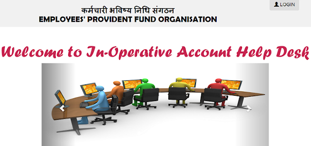 How to Find Inoperative EPF Account online