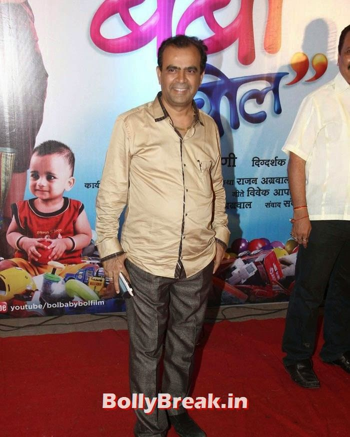 Yogesh Lakhani, 'Bol Baby Bol' Marathi Movie Grand Premiere Photo Gallery