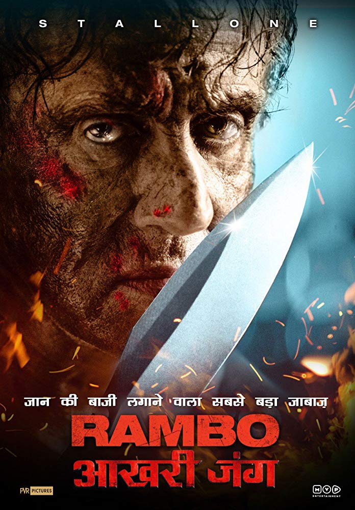 Rambo: Last Blood 2019 Dual Audio 720p HDCAM [Hindi – English] 800MB
