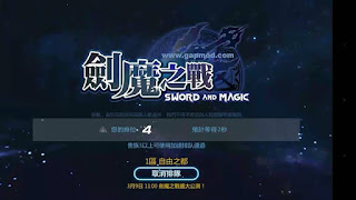 [劍魔之戰] Jianmo Battle: Sword And Magic v1.2.1 Apk