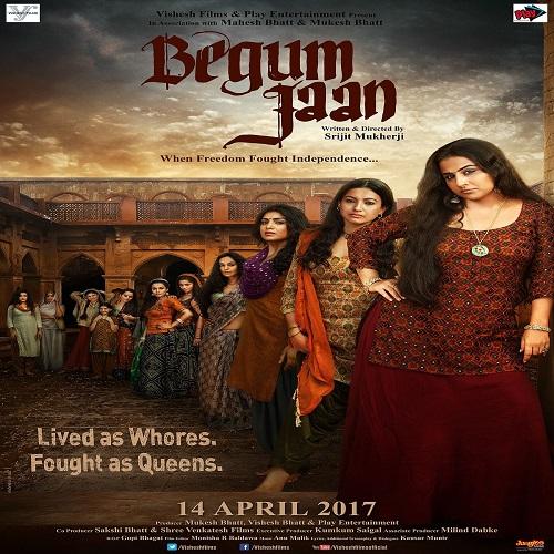 Download Lagu Ost Dil Se Dil Tak: Lirik Lagu OST/Soundtrack Begum Jaan (Arijit Singh