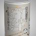 TomoLaSiDo - Motto Akeru Escape 38