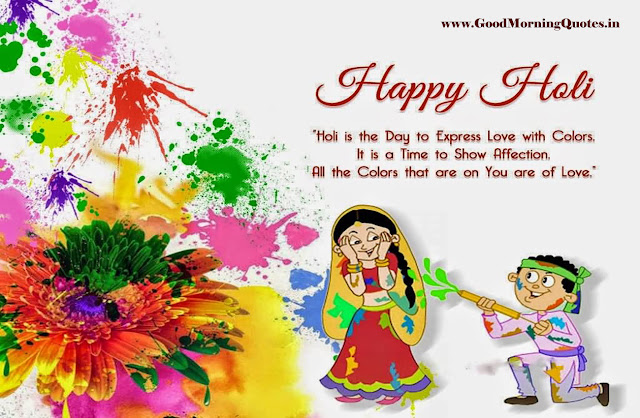 Happy holi sms in hindi 2018