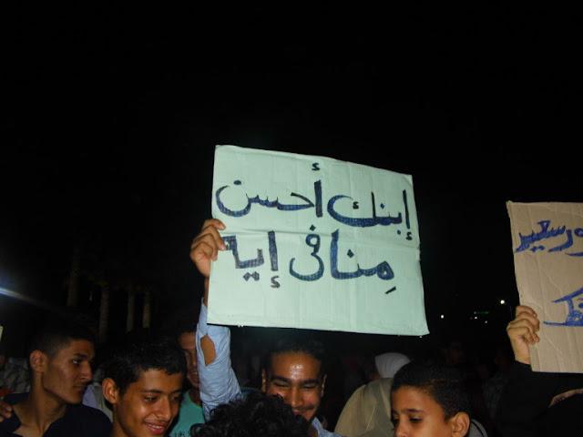 عاجل بالصور : وقفة إحتجاجية لأهالى وطلاب بورسعيد ضد قرار المحافظ بغلق السناتر