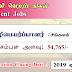 மொழிபெயர்ப்பாளர் | Translator - இலங்கை கிழக்குப் பல்கலைக்கழகம் (EUSL)