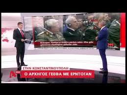 sizitisi_arxigos_ΓΕΕΘΑ-11-5-16