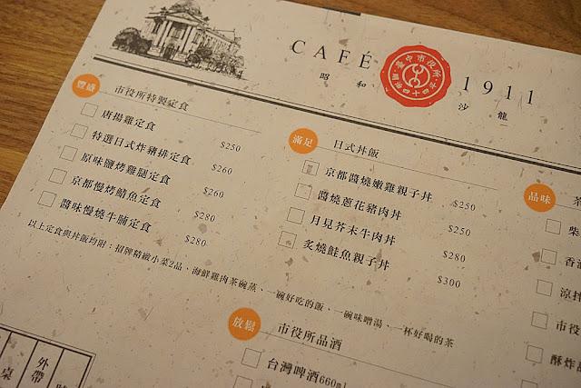 DSC00108 - 熱血採訪│台中市役所Café 1911,超可愛的特製芒果招財貓冰強烈登場