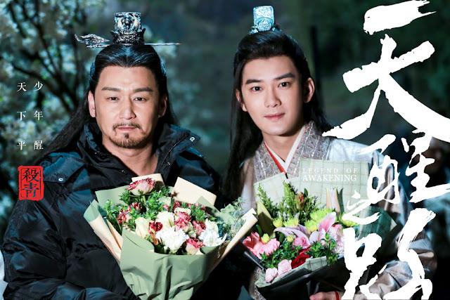 Legend of Awakening cdrama filming wrap Dylan Xiong