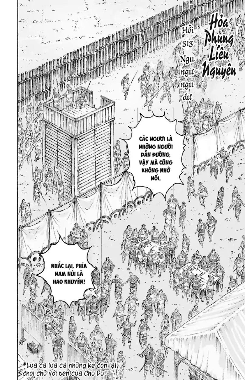 Hỏa phụng liêu nguyên Chương 513: Ngu ngư ngu dư trang 3