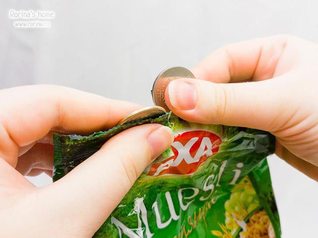 Как открыть пакет с чипсами