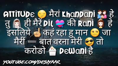 Attitude Badmashi Status Hindi me