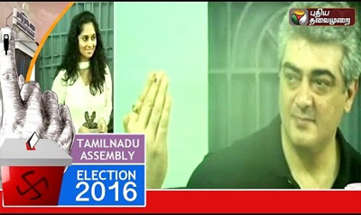 Actor Ajith casts his vote at a polling booth in Thiruvanmiyur , Chennai