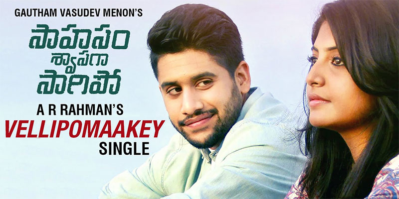 Telugu movie Saahasam Swaasaga Saagipo (2016) full star cast and crew wiki, Naga Chaitanya, Manjima Mohan, release date, poster, Trailer, Songs list, actress, actors name, Saahasam Swaasaga Saagipo first look Pics, wallpaper