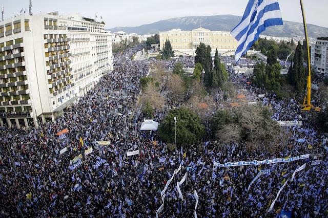 Μεγάλο συλλαλητήριο για τη Μακεδονία στις 20 Ιανουαρίου