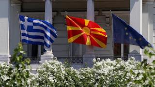 Καθαρές κουβέντες: Όποιος παραδώσει το όνομα της Μακεδονίας θα έχει πρόβλημα