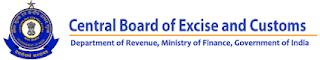 Chennai Customs & Service Tax Recruitment 2016 12 Havaldar Posts