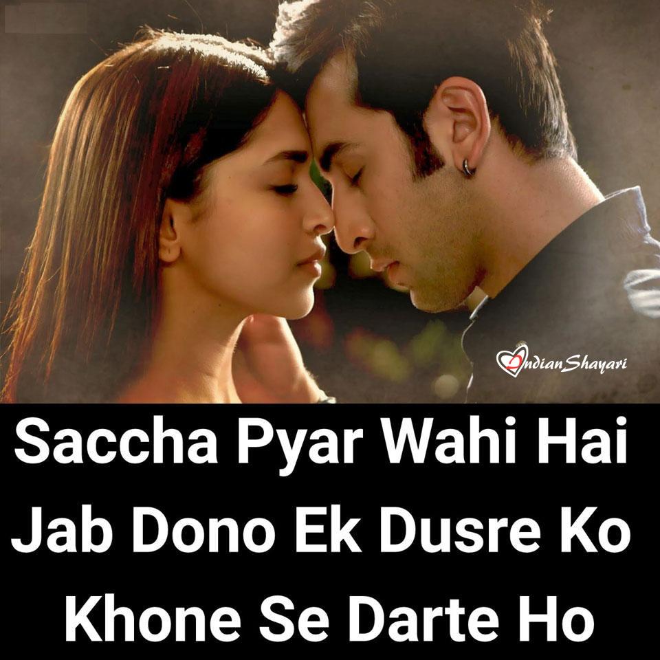 senti hindi love quotes