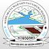 Jobs at Morogoro Urban Water Supply And Sanitation Authority