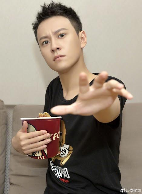 Qin Jun Jie KFC