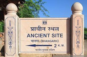 स्पेशल रिपोर्ट: भुतहा भानगढ़ किले का इतिहास एवं कहानी, अनजाना सच