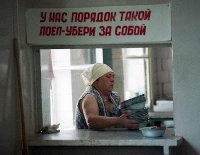 Жизнь в СССР. Альбом 1povsednevnost