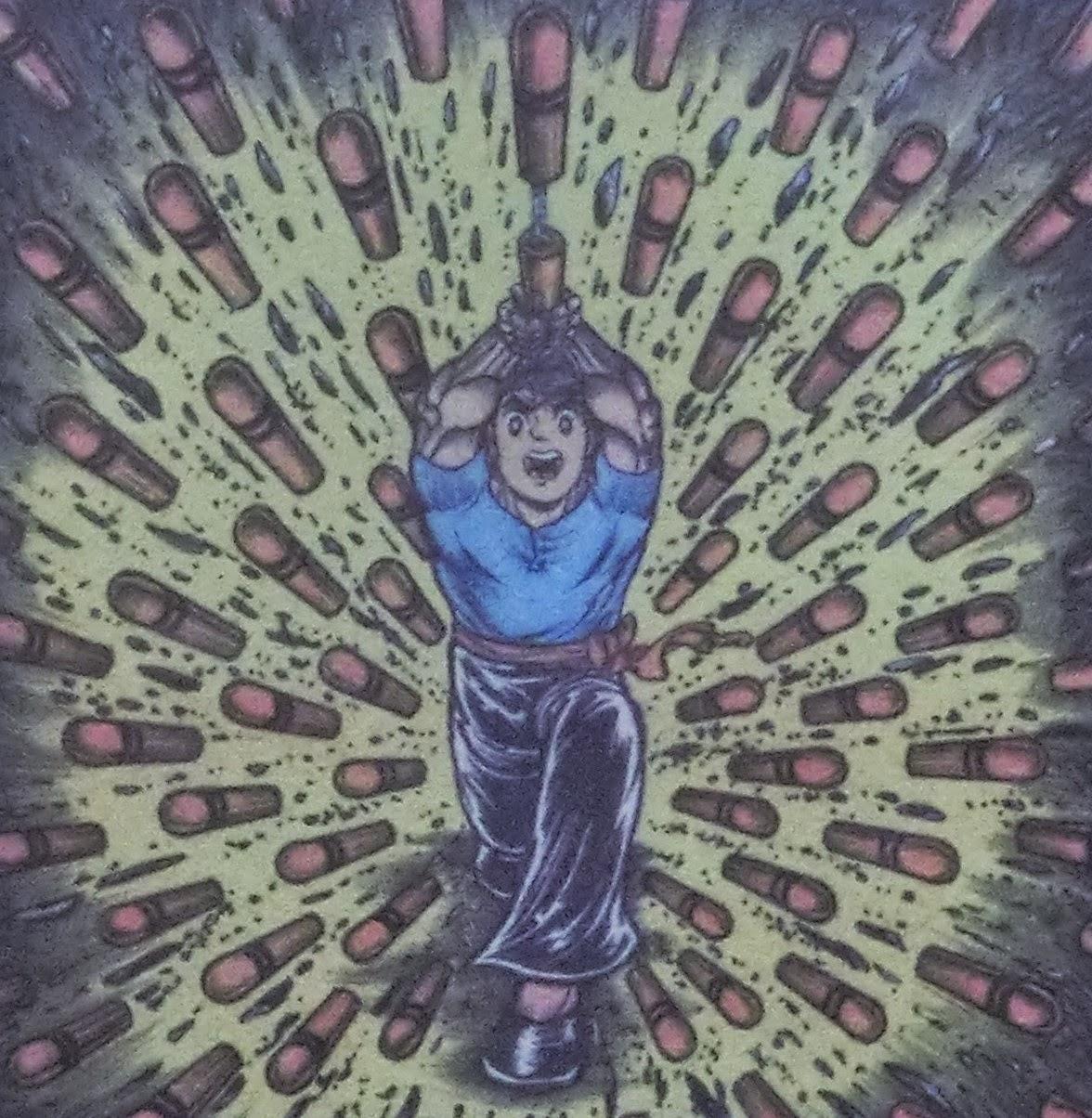 逍遙煉心谷: 驚浪奔雷燦然刺激蠱惑豪情的香港漫畫史