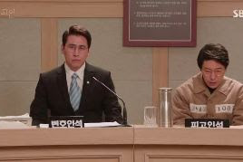 "Sinopsis Defendant Episode 18 Part 2 ""Final"""