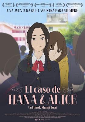 Hana To Alice Satsujin Jiken 2015 DVDCustom HDRip NTSC Spanish 5.1