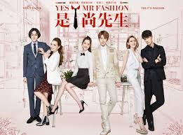 Yes Mr. Fashion - China