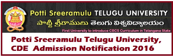 Potti Sreeramulu Telugu University Distance Courses Admissions for 2017