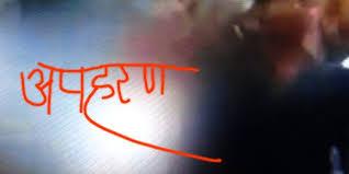 BIG-BRAKING NEWS- जिले में डकैत फिर सक्रिय : सकतपुर में किसान का अपहरण-baiard news