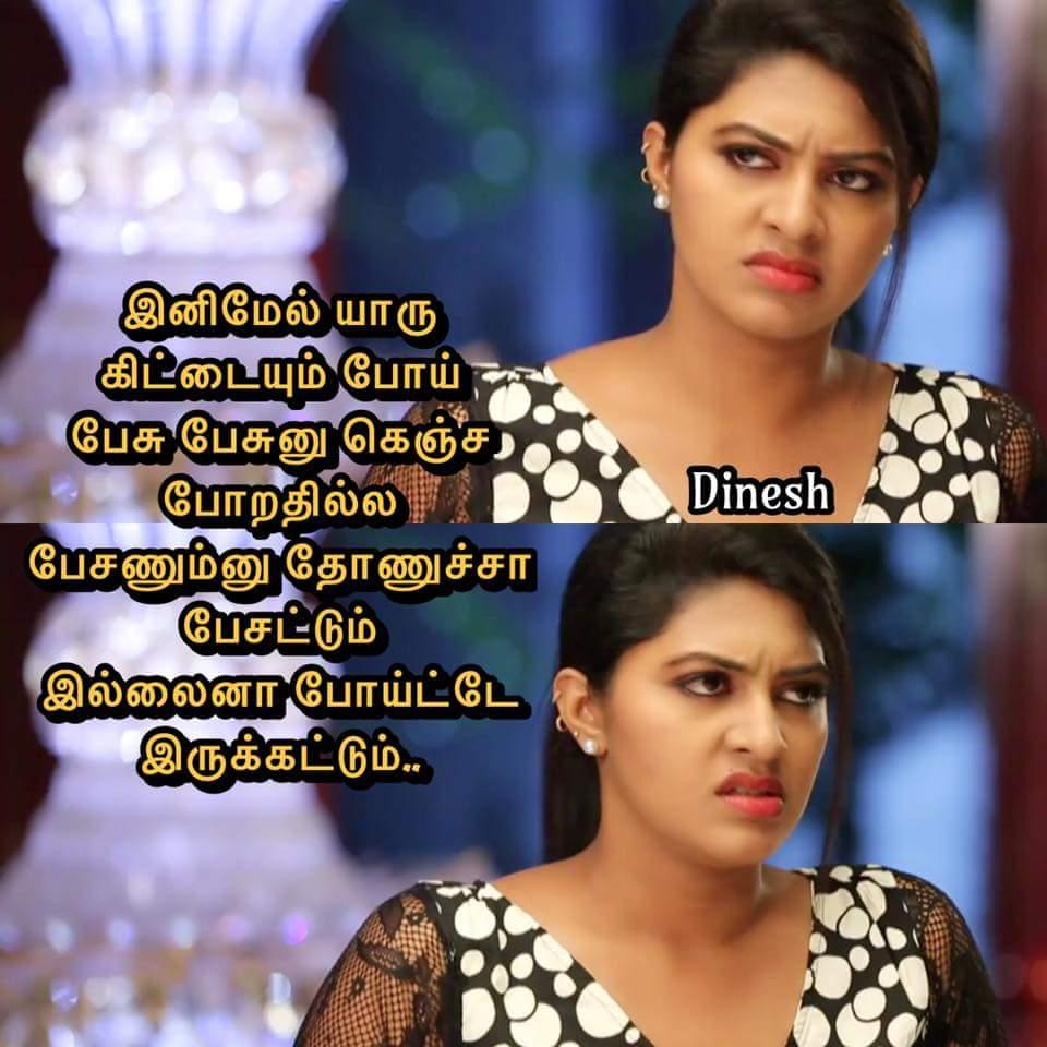 101 tamil love kavithai images 2018 kavithaigal ulagam 101 tamil love kavithai images 2018 altavistaventures Images