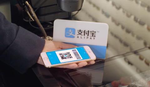 Intégration Alipay par Wirecard