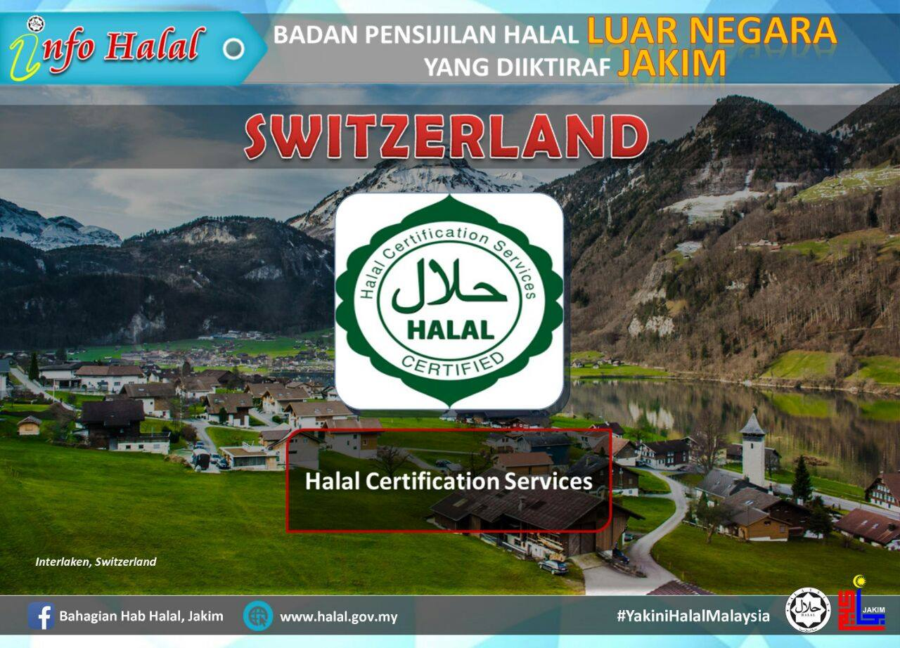 logo halal switzerland
