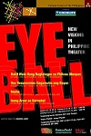 http://www.ihcahieh.com/2012/01/eyeball-new-visions-in-philippine.html