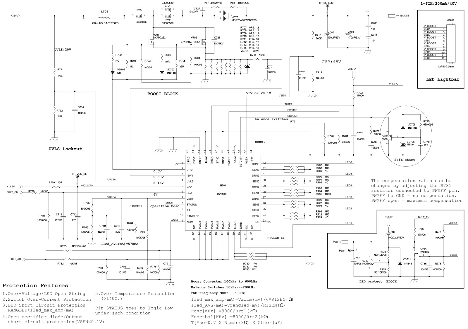 Toshiba 48L2400 DL4845i SMPS and audio amplifier circuit diagram