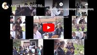 https://vostiniotis.blogspot.com/2019/05/26-3.html