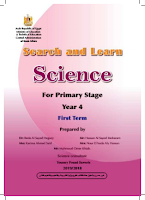 Searh And Learn Science For Primary Stage Year 4 - 1 Term